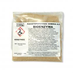 Βιοένζυμα 100g (για την απόφραξη & τη μείωση των οσμών στα συστήματα σηπτικών δεξαμενών/βόθρων)