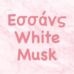 ΕΣΣΑΝΣ WHITE MUSK