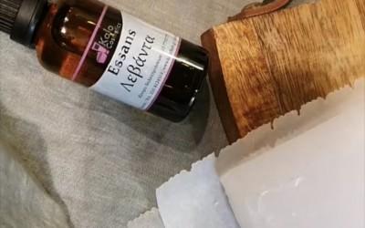 Αρωματικά για ντουλάπες και συρτάρια με Στερεή Παραφίνη