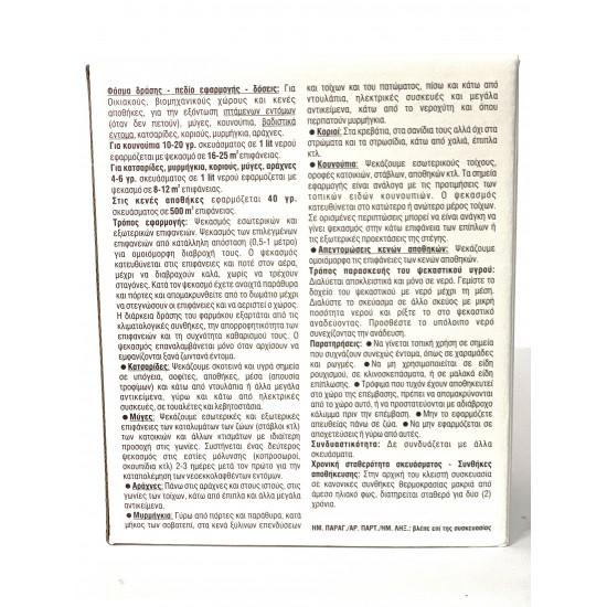 DELTAMETHRIN WP 500g