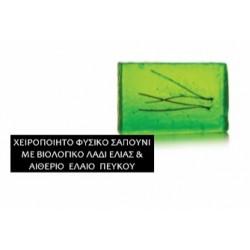 Σαπούνι Χειροποίητο  με βιολογικό Λάδι Ελιάς & αιθέριο έλαιο πεύκου 100gr
