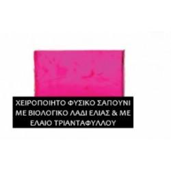 Σαπούνι Χειροποίητο με βιολογικό Λάδι Ελιάς & λάδι τριαντάφυλλου 100gr