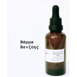 ΒΑΜΜΑ ΒΕΝΖΟΗΣ 50 ml (Benzoin Mother tincture)
